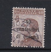 Venezia Giulia N70 1919 Italian Stamps Overprinted 40c On 40c Brown  Used - 8. WW I Occupation