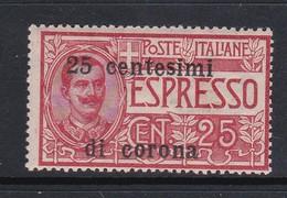 Venezia Giulia NE2 1919 Italian Stamps Overprinted 25c On 25c Rose Mint Hinged - 8. WW I Occupation