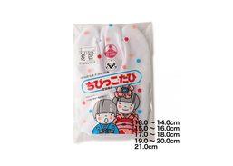 "Classic Kid's Tabi Socks "" Chibikko Tabi "" - Autres Collections"