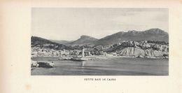 1941 - Héliogravure - Cassis (Bouches-du-Rhône) - La Baie - FRANCO DE PORT - Vieux Papiers