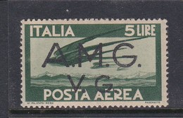 Venezia Giulia And Istria  A.M.G.V.G. Air Mail A 4 1945 Air Post 5 Lira Green Mint Never Hinged - Trieste