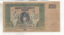 Billet à Identifier : (Russie ??)  250 De 1918  (billet Vendu Dans L'état) - Other - Europe