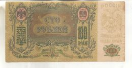 Billet à Identifier : (Russie ??)  100 De 1919  (billet Vendu Dans L'état) - Other - Europe