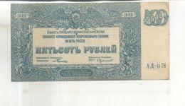 Billet à Identifier : (Russie ??)  500 De 1920  (billet Vendu Dans L'état) - Other - Europe