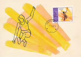 D30877 CARTE MAXIMUM CARD 1968 POLAND - ATHLETICS LONG JUMP OLYMPICS CP ORIGINAL - Athletics