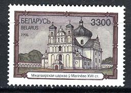 ARCHITECTURE - 1996 - BELARIUS - Mi. Nr. 194 -  NH - (CW2427.49) - Bielorussia