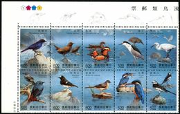 TAIWAN 1991 Stream Birds, Duck, Heron, Fauna MNH - 1945-... République De Chine