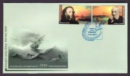 Armenien/Armenie/Armenia/Artsakh/Karabakh 2017, 200th Ann. Of Birth Ivan Aivazovsky (1817-1900),marine Painter - FDC - Célébrités