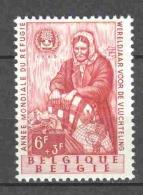 Belgium 1960 Mi 1187 MNH - Bélgica