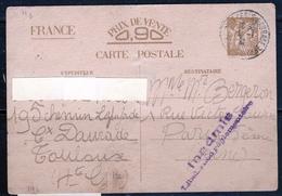 1940-44 / CP AU TYPE IRIS SANS VALEUR / CORRESPONDANCE FAMILIALE SUR CARTON BRUN DU 24 JANVIER 1941 / PEU COURANT - Enteros Postales