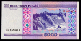 BELARUS 5000 RUBLES 2000 Pick 29a Unc - Belarus