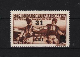 1948 - L Amitie Rounano-bulgare Avec Surcharge Mi No 1153 Et Yv 1058 MNH - Ungebraucht