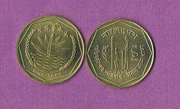 Bangladesh- 1 Taka- KM#9b- UNC- 1996 - Bangladesh