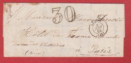 Lettre / De Nantes / Pour Paris / 3  Juin   1856 - Marcophilie (Lettres)