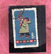 CHINA CINA 1963 CHILDREN'S DAY CHILD WITH TOY WINDMILL 8f USATO USED OBLITERE' - 1949 - ... Repubblica Popolare