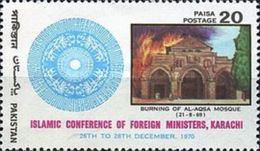 PAKISTAN MNH** STAMPS, 1970 Conference Of Islamic Foreign Ministers, Karachi - Pakistan