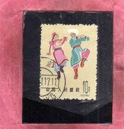 CHINA CINA 1962 FOLK DANCES FOLKLORE FOLCLORE Catching Shrimp, Chuang 10f USATO USED OBLITERE' - 1949 - ... Repubblica Popolare