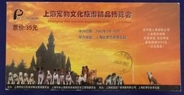Pet Dog,China 2002 Shanghai Pet Culture Tourism Exhibition Admission Ticket Pre-stamped Card - Dogs