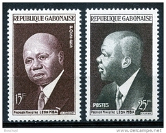 Gabon, 1959, First Anniversary Of Autonomy, President M'Ba, MNH, Michel 151-152 - Gabon (1960-...)