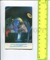 263781 UKRAINE Institute Welding ADVERTISING SPACE CALENDAR - Calendars