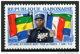 Gabon, 1962, French Officer Tchoréré, World War II, Second World War, Flags, MNH, Michel 180 - Gabon