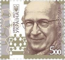 2017 Ukraine, Nobel Laureate R. Hoffmann, 1v - Ukraine