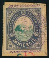 1916, ZAWIERCIE: 10 Fen Stadtpostmarke Mit Schwarzem Aufdruck Auf Briefstück - Mostre Filateliche