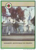 Moldova  Moldavie Moldau , 1992 , Chisinau , Cathedral Tiron , Ciuflea , Church , Pre-paid Postcard - Moldova
