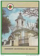 Moldova  Moldavie Moldau , 1992 , Chisinau ,  Church , Pre-paid Postcard - Moldova