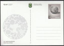 Croatia 2016 / International Lace Festival Lepoglava / Art / Postal Stationery - Kunst