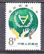 PRC  1748   **   DISABLED - Handicaps