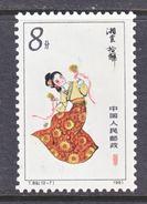 PRC  1755   *   TWELVE  BEAUTIES - 1949 - ... People's Republic