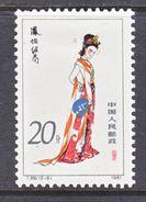 PRC  1757   *   TWELVE  BEAUTIES - 1949 - ... People's Republic