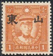 JAPANESE OCCUPATION > CHINA > SHANTUNG > Michel 208 II – Scott 6N 36 * - 1941-45 Chine Du Nord