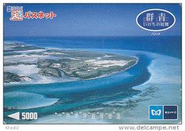 Carte Prépayée Japon - Paysage - BAHAMAS -  Japan Prepaid Card Metro Karte - 43 - Bahamas