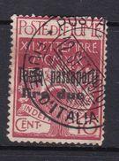Fiume  1920  Bollo Per Passport Lire Due Used - 8. WW I Occupation