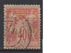 FRANCE      N° YVERT  :    94  ( 7 )   OBLITERE - 1876-1898 Sage (Type II)