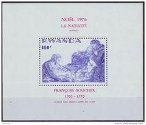 RWANDA - BL 69 ** + BL 69 ND ** (rouille) - Cote 24,50 Euro (E 16) - 1970-79: Neufs