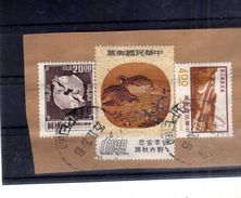 TAIWAN FORMOSA REPUBLIC OF CHINA CINA 1976 PAINTINGS FISHES 10$ + OTHERS USATO USED OBLITERE' - 1945-... Republik China