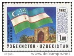 Uz 0003 Uzbekistan Usbekistan 1992 - Usbekistan