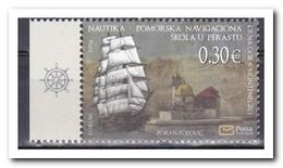 Montenegro 2016, Postfris MNH, SKOLA U PERASTU - Montenegro