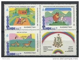 102 KAZAKHSTAN 2001 - Films Pour Enfants (Avec Surcharge Sur 45/47) - Neuf Sans Charniere (Yvert 264/66) - Kazakhstan