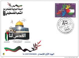 ALG Algeria - 1702 FDC Al-Quds Mosque Jerusalem   Islam Palestine Religion Monument - Islam