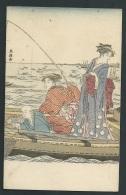 The Shimbi Shoin, LTD - Tokyo   Odg 37 - Tokio