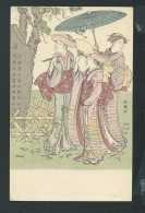 The Shimbi Shoin , Tokyo      Odg 44 - Tokio