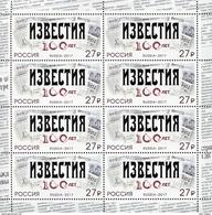 Russia, 2017, Izvestiya Newspaper, 2017, Y.Gagarin, Space, Sheet - Space