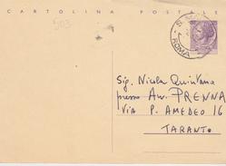 CARTOLINA POSTALE DA ROMA SANTA MARINELLA 1963 - 1961-70: Storia Postale