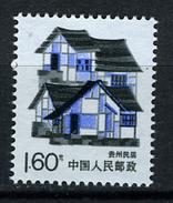 ARCHITECTURE - 1989 - CHINA - Mi. Nr. 2226 -  NH - (CW2427.50) - Nuovi