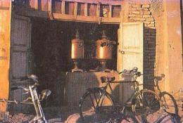 Afghanistan       H6        Aeral.Autour Du Thé ( Vélos ) - Afghanistan