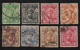 Zanzibar 8 Value Used Stamp # AR:113 - Zanzibar (...-1963)